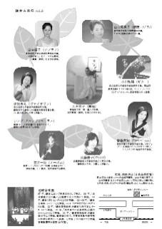 091206_KOGAKUSAI8-2.JPG - 22,498BYTES